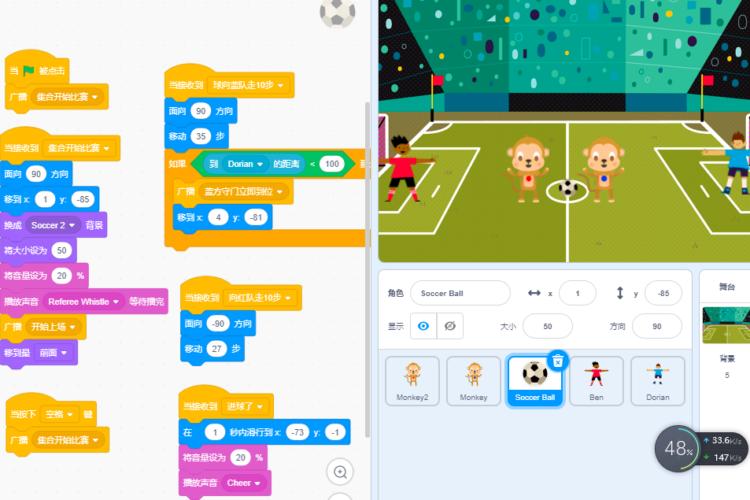 Scratch系列 Scratch入门-小猴子踢足球3